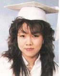 Joyce Eng